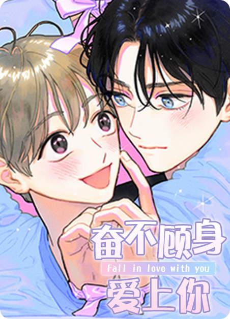 《半月书生》全文*完整版韩漫在线免费阅读韩漫